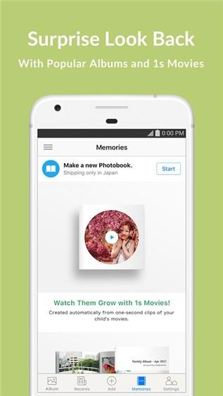 家庭相册app