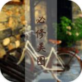 镜像app