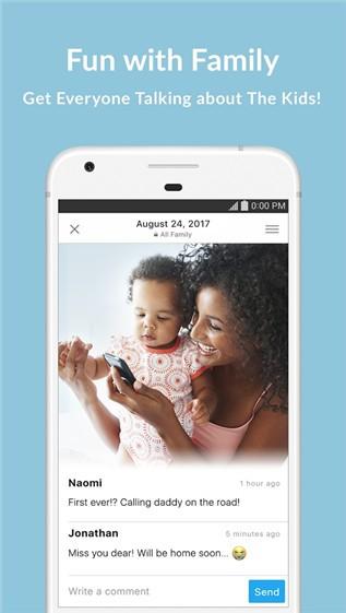 家庭相册app软件截图2