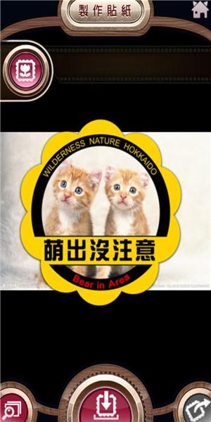 宠物萌萌相机软件截图3