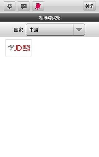LG口袋相印机app软件截图2