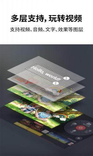 手机视频补帧软件截图1
