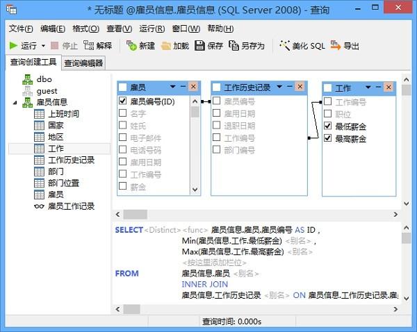 SQL Server管理及开发工具(Navicat for SQL Server)下载