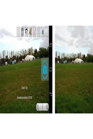增强相机软件截图3