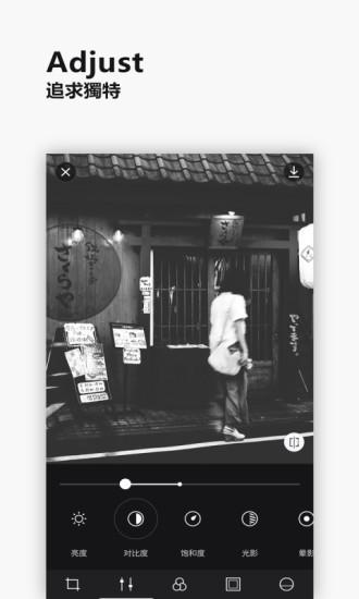 hazer相机app软件截图0