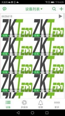 ZK Smart