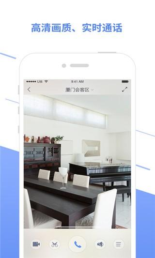 360看店宝app