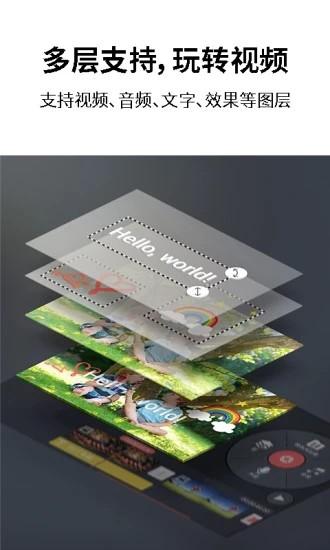 巧影专业版软件截图1