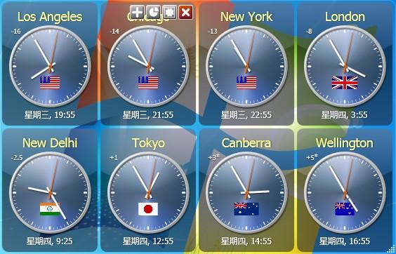 世界时钟软件(Sharp World Clock)下载
