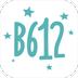 b612卖萌相机