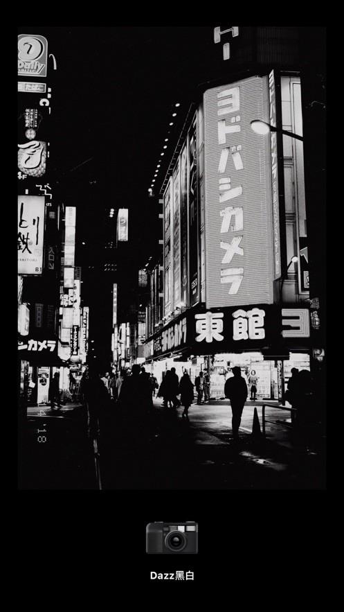 复古电影胶片相机软件截图1