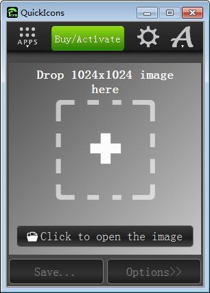 QuickIcons(图标创建软件)下载