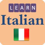 学习意大利语言