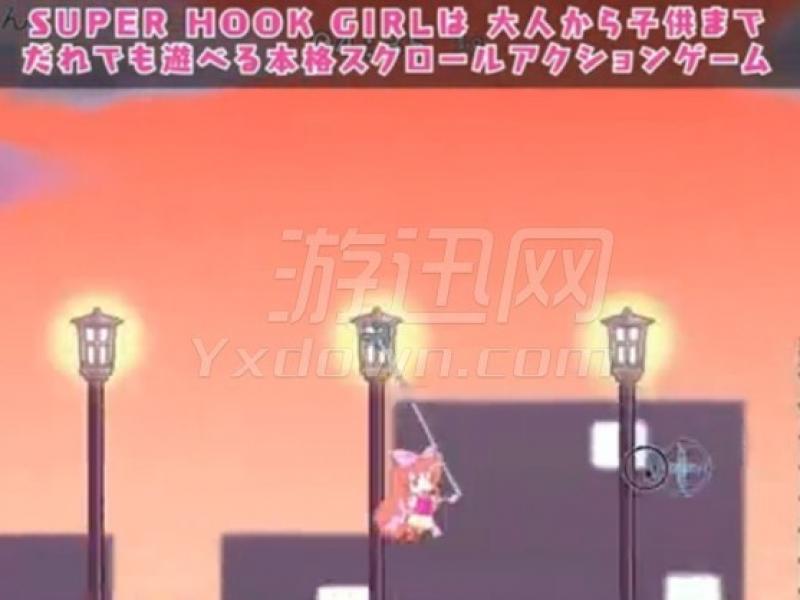 超级铁钩女孩 日文版下载