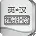 投资理财app