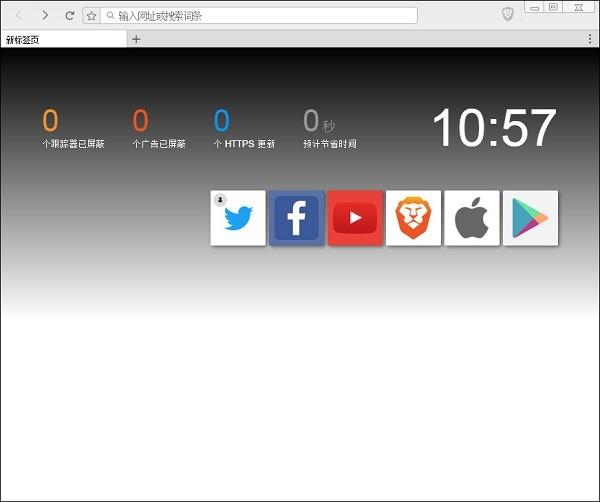 Brave浏览器下载
