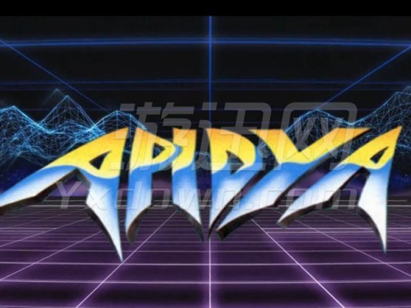 apidya 英文版下载
