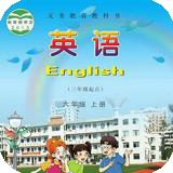 课本通湘少版小学英语