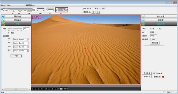 LED Video Controller(视频编辑器)下载