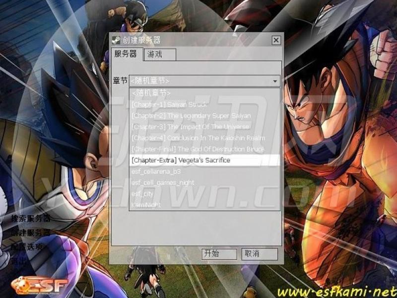 CS龙珠超宇宙版 测试版下载