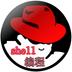 Linux Shell编程精讲