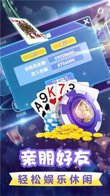 博呗娱乐棋牌