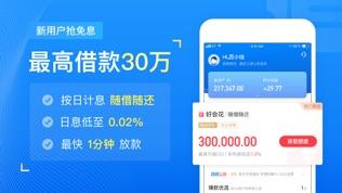 百信银行aiBank软件截图0