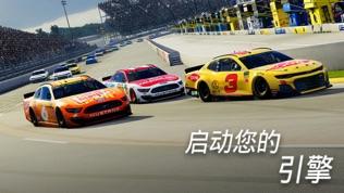 NASCAR Heat Mobile软件截图0