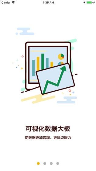 链石商城软件截图0