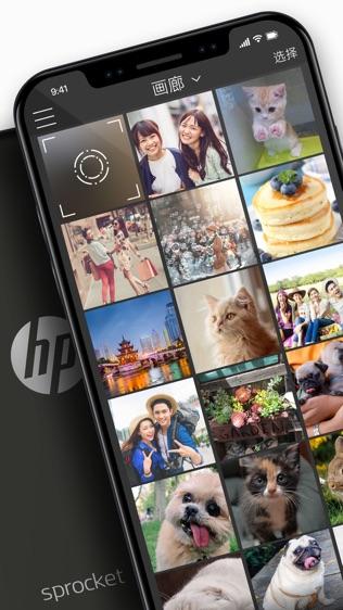 HP Sprocket 惠普小印软件截图0