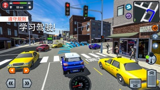 Car Driving School Simulator软件截图0