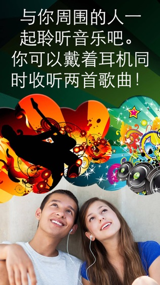 Double Player (for Music with Headphones Pro)软件截图0
