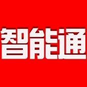 中国重汽智能通