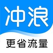 军事app
