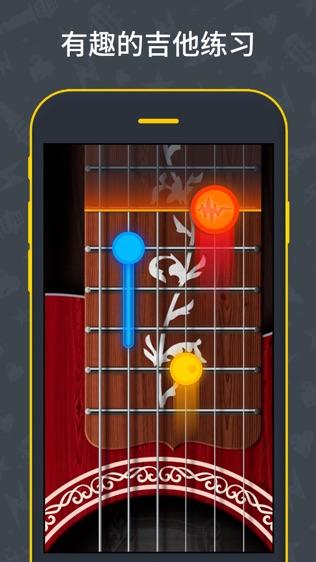 吉他调音器软件截图2