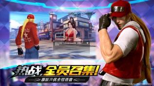 拳皇世界软件截图2
