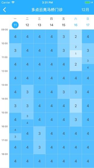 多点云软件截图1