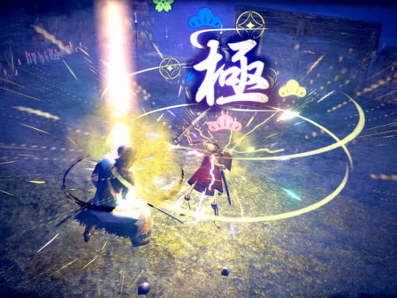 侍道外传:刀神 破解版下载