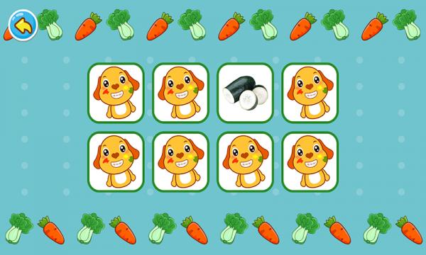 学蔬菜的宝宝软件截图0