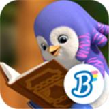 巴塔木爱阅读