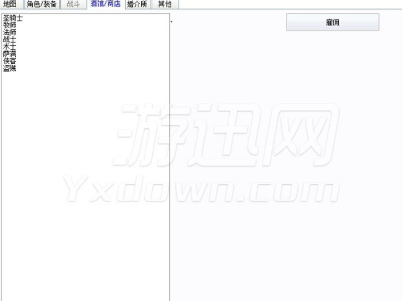 小兵爱作战1.3 最新版下载