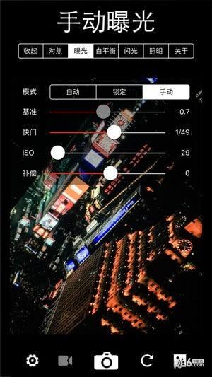 xn pro manual camera软件截图0