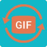 Gif动图制作软件