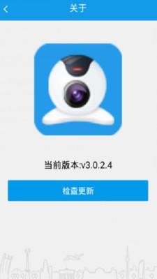 360Eyes软件截图1