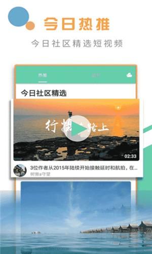椰子视频软件截图1
