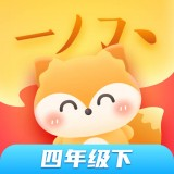 汉字读音app