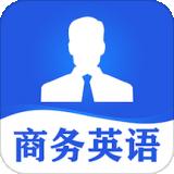 能练英语口语的app