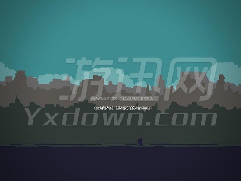 王老菊带你地牢燃烧 中文版下载