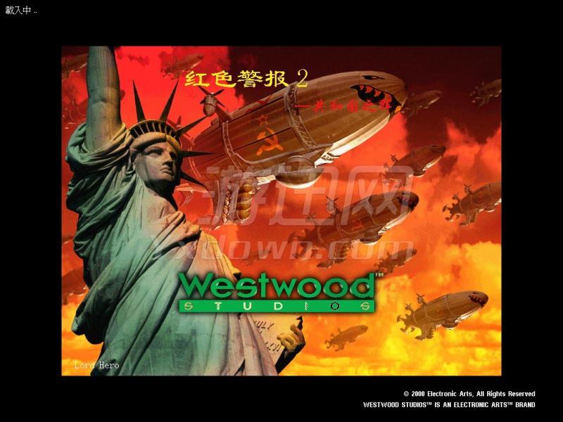红色警戒2共和国之辉 平衡版下载