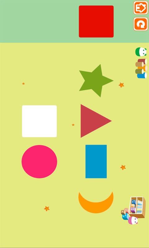 儿童学形状软件截图3